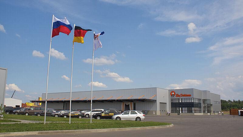 Logistikzentrum Kaluga, Russland